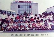 笹丘小学校5年2組(1982)