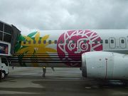 SNA スカイネットアジア航空
