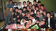 ★2008有明高専電気卒業組★