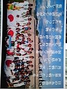 U-23アルティメット日本代表