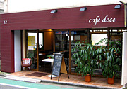 cafe doce