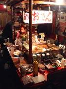 渋谷おでん屋台