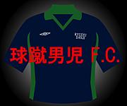 球蹴男児 F.C.