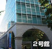 須藤公博18年度の会