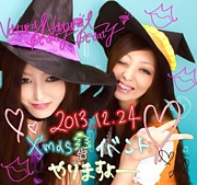 ★Merry Xmas for 20★