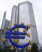 Euro Coins