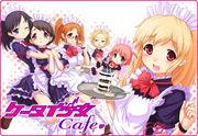 ケータイ少女カフェ
