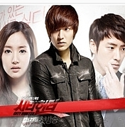 韓国版「CITY HUNTER」