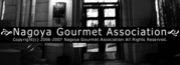 Nagoya Gourmet Association