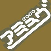 アミュ部since2000