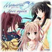 Memories Off〜それから〜