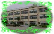 東大和市立第六小学校