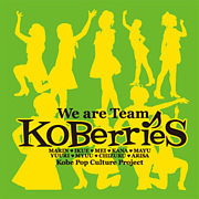 KOBerrieS♪