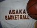 安積高校バスケットボール部