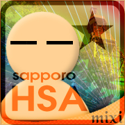 HSA札幌ミーティング