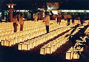 愛知懸護國神社
