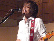 ギターーー 上原子 友康