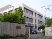 川崎市立久本小学校