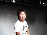 ワンワン正田