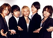 KAT-TUN 〜広島hyphen〜