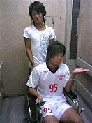 妻2【友愛☆YOU & I】