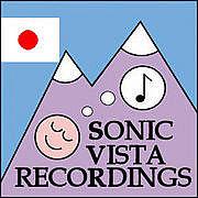 Sonic Vista Recordings