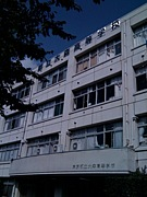 東京都立 大森高等学校