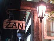 ZANが好き!