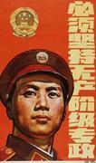 中国北朝鮮のプロパガンダ美術