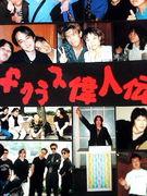 1999☆名古屋校基礎Fクラス