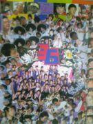2005年度 36だ!!ぱ—ぽ☆+゜