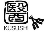 醫−KUSUSHI−