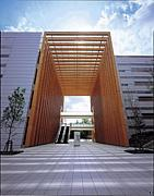 KGU International Sociology06