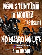 NGNL STUNT JAM in MOBARA