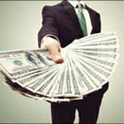 仮想通貨を利用した税金対策