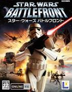 Star Wars:Battlefront