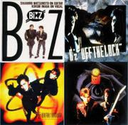 B'z(特に初期中期好き)