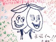 希望ヶ丘高校2006年度卒業生