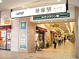 京王線笹塚駅コミュ