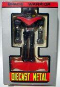超絶オリジナル玩具