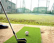 天白区の小さなゴルフ練習場