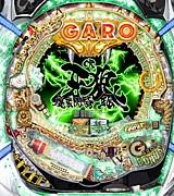 CR牙狼 GARO〜魔界閃騎鋼〜