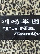 川崎中部TaNafamily