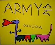 ARMY-ARMY