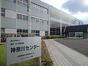 ポリテクセンター 関東
