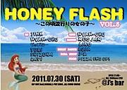 HONEY♥FLASH