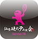 仙台硬式テニス会(サークル)