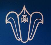 石川県立小松商業高等学校