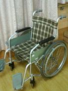 茨城県南介護の会