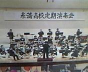 ♪I.B.B♪糸満高校吹奏楽部